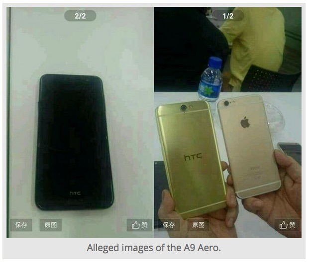 rumored-htc-a9-pics